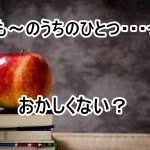 「最も~のうちのひとつ」っていう日本語、おかしいと思う
